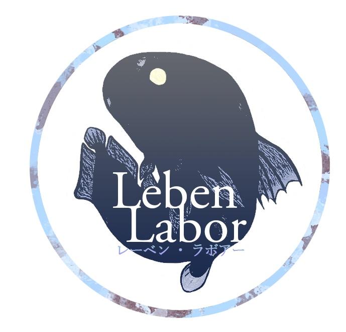 Leben Labor / 神保町ヴンダーカンマー
